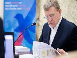 Новость на Newsland: Кудрин назвал главную проблему госуправления в России