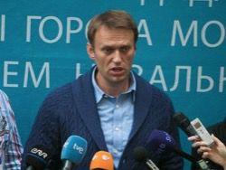 Новость на Newsland: ФМС отказала Навальному в выдаче загранпаспорта
