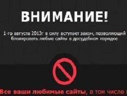 Роскомнадзор заблокировал интернет-библиотеку