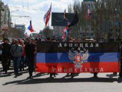Новость на Newsland: Чего всегда хотел Донбасс