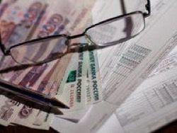 Новость на Newsland: Почему тарифы ЖКХ выросли в очередной раз?