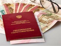 Новость на Newsland: Индексация по-русски: пенсии растут медленнее инфляции