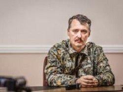 Новость на Newsland: Стрелков обвинил Захарченко и Плотницкого в сливе ДНР