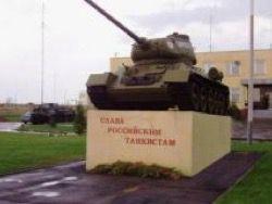 Будет восстановлена 10-я гвардейская танковая дивизия