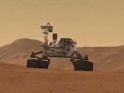 На Марсе обнаружили следы континентальной коры