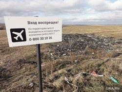 "Прокурор по делу MH17: Версия с ""Буком"" - основная - Цензор.НЕТ 6434"
