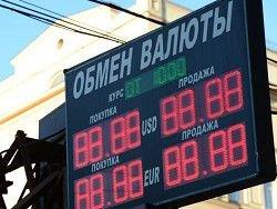 Новость на Newsland: Эксперт вычислил крайнюю точку падения курса рубля
