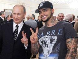 Культурная война России и Украины