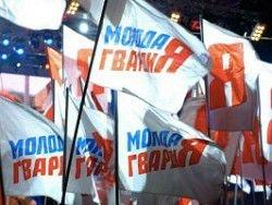 """""""Молодая гвардия"""" проведет митинг против казино в Татарстане"""