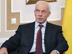 МИД Украины аннулировал диппаспорт бывшего премьера Азарова