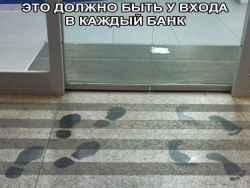 Банкиры в гневе от русских рабов