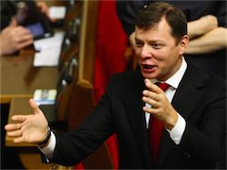 Новости Украины: компромат на Ляшко заинтересовал СМИ