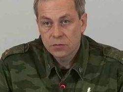 Басурин: украинские силовики готовятся окружить Донецк