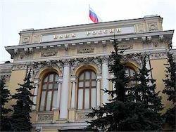ЦБ: международные резервы РФ за неделю выросли на $4,9 млрд