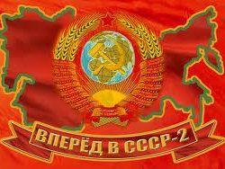 Семь мифов об СССР