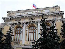 Банк России отозвал лицензию у владивостокского банка