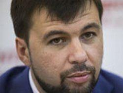 Киев не выполнил ни одного пункта минских соглашений