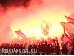 Польские фанаты на матче в Киеве разнесли Бандеру и УПА