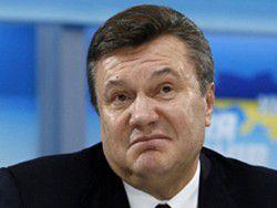 ГПУ: почему Интерпол не объявил в розыск Януковича