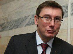 Луценко: за законопроект о децентрализации — 226 нардепов