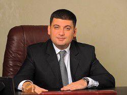 Гройсман: закон о децентрализации рассмотрят 31 августа