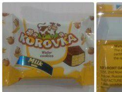 "НАТО в Риге: журналистов угощали российскими конфетами ""Korovka"""