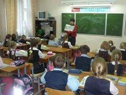1 сентября украинских школьников научат любить Родину
