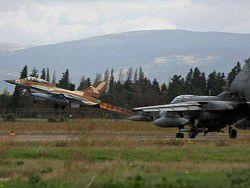 ЦАХАЛ нанес удары по 14 позициям сирийской армии