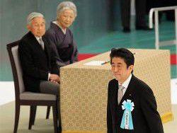 Япония постарается сорвать поездку Медведева на Курилы