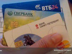 """Платежная система """"Мир"""" появится уже в декабре"""