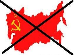 Почему распался СССР?