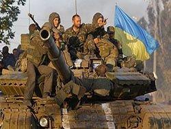 Киевский режим спасет только война