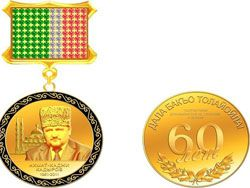 Чечня заказала 5 золотых медалей по цене авто каждая