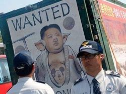 Жителя Южной Кореи арестовали за шутку о мобилизации