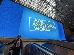 Азиатский банк развития дал Казахстану миллиард долларов