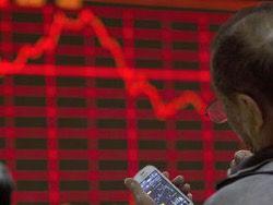Новый азиатский кризис?