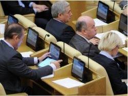 Челябинские депутаты распустились в знак протеста