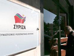 В Греции депутаты СИРИЗЫ решили сформировать собственную партию