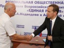 Медведев провел прием граждан по личным вопросам