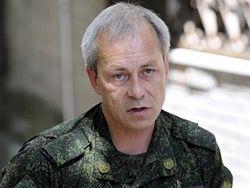В ДНР назвали сроки начала наступления украинской армии