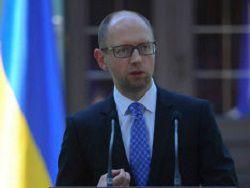 Яценюк: в следующем году РФ перекроет для Украины свои рынки