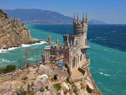 Ради крымского туризма