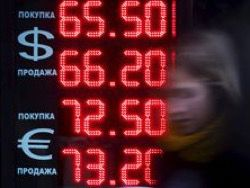 К концу года за доллар могут давать 60 рублей
