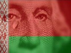 На халяве были созданы сотни долларовых миллионеров Белоруссии