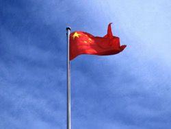 Китай значительно сократил объем инвестиций в Россию