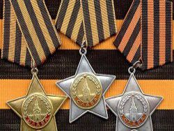 Три Славы Василия Лисунова