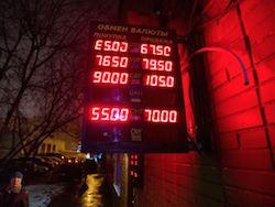 Евро пробил отметку в 78 рублей
