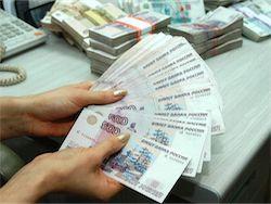 Средняя зарплата чиновников в РФ выросла до 96 тысяч рублей