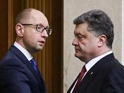 Яценюк с Порошенко идут на фронт