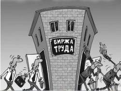 Чем круче санкции, тем в России меньше безработных